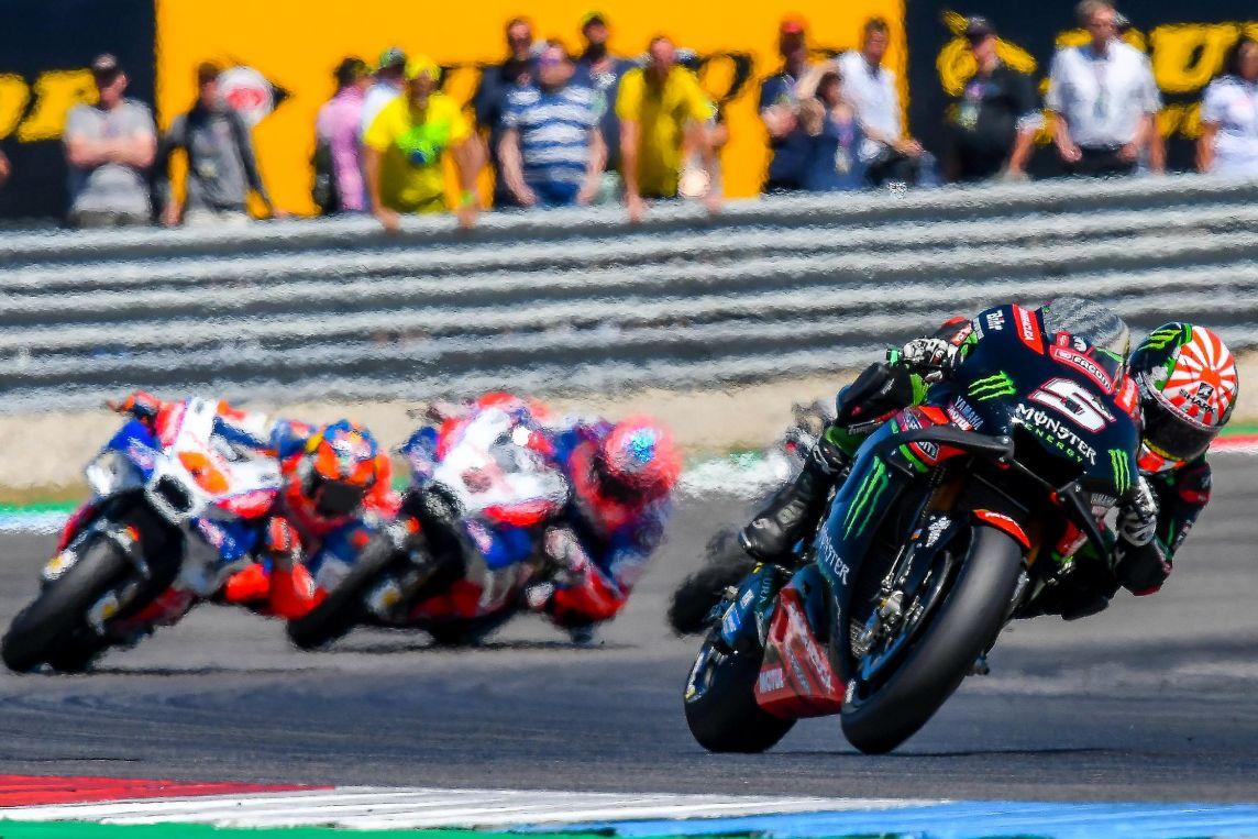 moto-gp3 MotoGP 2018: Marc Marquez a triumfat in Olanda