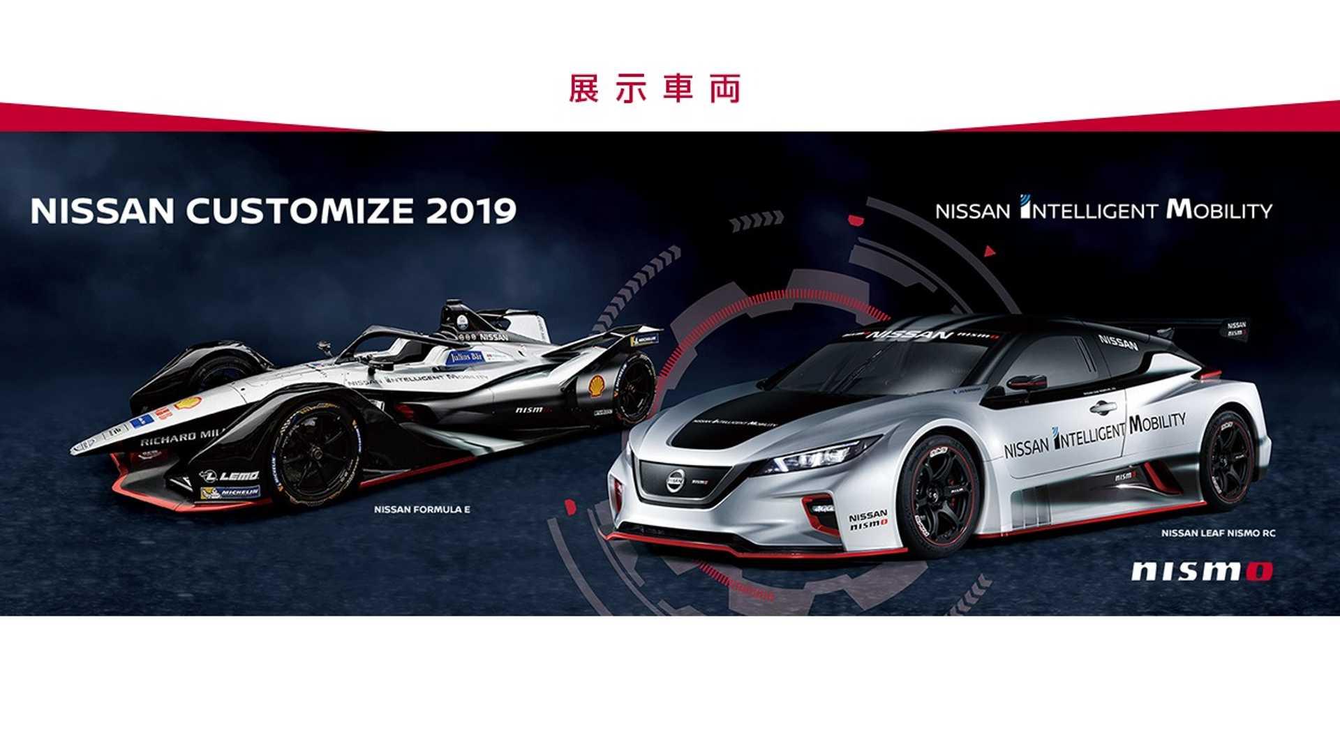 nissan-at-the-tokyo-auto-salon-2019 Nissan Juke Snowmobile si alte exclusivitati se indreapta spre Salonul Auto Tokyo